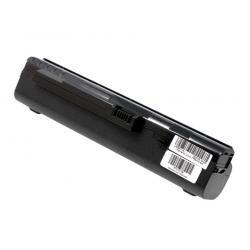 baterie pro Acer Aspire One ZG5 7800mAh černá