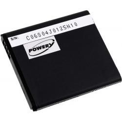 aku baterie pro Alcatel One Touch 997D 1950mAh