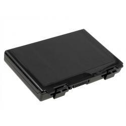baterie pro Asus K50 Serie standard