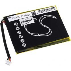 "aku baterie pro Barnes & Noble Simple Touch 6"""