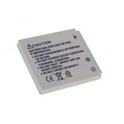 baterie pro Canon Digital IXUS 40