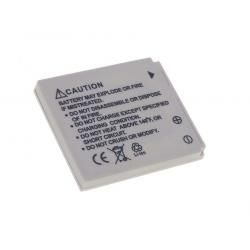 baterie pro Canon Digital IXUS 55