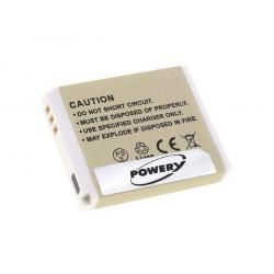 aku baterie pro Canon Digital IXUS 95 IS
