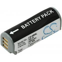 baterie pro Canon IXUS 1000 HS
