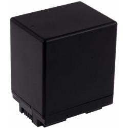 baterie pro Canon Legria HF R306