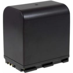 baterie pro Canon MVX3i 4500mAh