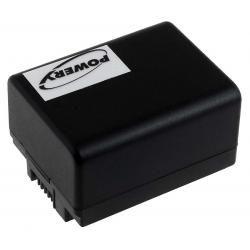 baterie pro Canon VIXIA HF M506