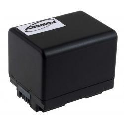 baterie pro Canon VIXIA HF R306 2400mAh