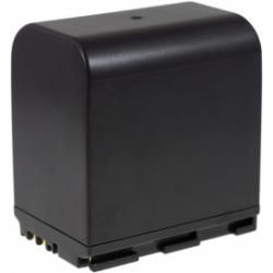 baterie pro Canon ZR60 4500mAh
