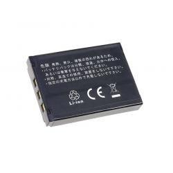 aku baterie pro Casio Exilim Zoom EX-Z250SR