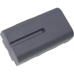 baterie pro čtečka čárových kódů Casio Typ DT-9723LIC
