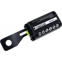 baterie pro čtečka čárových kódů Symbol MC3100