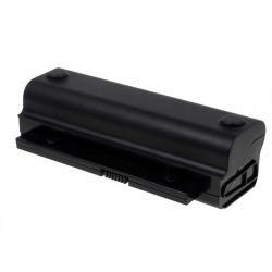 baterie pro HP Compaq 2230s/ Presario CQ20/ Typ HSTNN-OB84 5200mAh