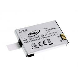 aku baterie pro HP iPAQ 500 Serie Voice Messenger
