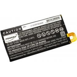 baterie pro HTC 10 Evo TD-LTE