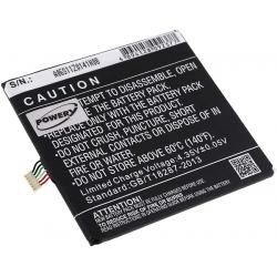 baterie pro HTC Desire 816 Dual SIM