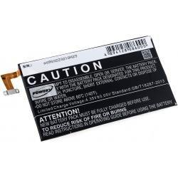 baterie pro HTC HTC6600LVW