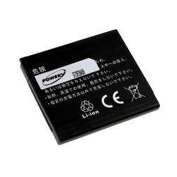 baterie pro HTC Nexus One 1200mAh