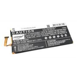 baterie pro Huawei Ascend G7 Plus
