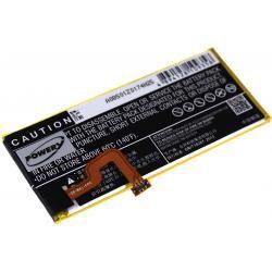 baterie pro Huawei P8 Lite