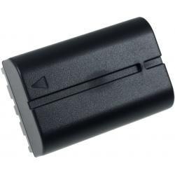 baterie pro JVC GR-DZ7 1100mAh