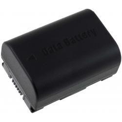 aku baterie pro JVC GZ-HD500SEU 1200mAh