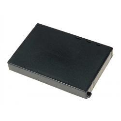 baterie pro JVC GZ-MC500 750mAh