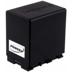 aku baterie pro JVC GZ-MS110BEU 4450mAh