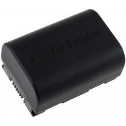 baterie pro JVC GZ-MS250 1200mAh