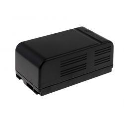 baterie pro JVC Typ BN-V25U