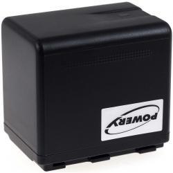 baterie pro kamera Panasonic HC-250EB