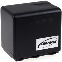 baterie pro kamera Panasonic HC-V210M