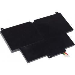aku baterie pro Lenovo ThinkPad Edge S230u