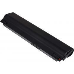baterie pro Medion Akoya E1225