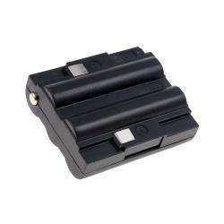baterie pro Midland Typ BATT5R