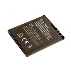 baterie pro Nokia 7100 Supernova