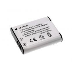 baterie pro Olympus Tough TG-1