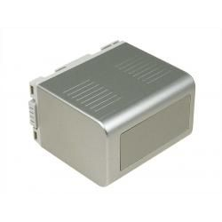 aku baterie pro Panasonic AG-DVC60 3600mAh