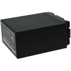 aku baterie pro Panasonic AG-DVC60 7800mAh