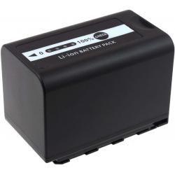 baterie pro Panasonic HC-MDH2M