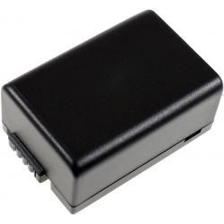 baterie pro Panasonic Lumix DMC-FZ100