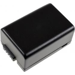 baterie pro Panasonic Lumix DMC-FZ48