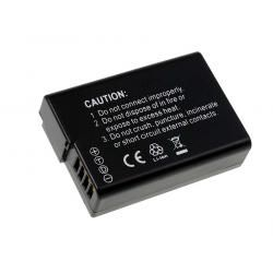 aku baterie pro Panasonic Lumix DMC-GF2KK