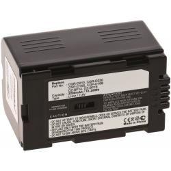 baterie pro Panasonic NV-GX7 2200mAh
