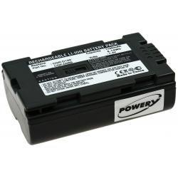 baterie pro Panasonic NV-GX7EG 1100mAh