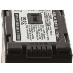 baterie pro Panasonic NV-GX7K 5400mAh