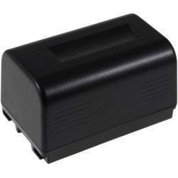 baterie pro Panasonic NV-VZ30 4000mAh