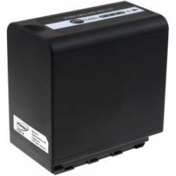 baterie pro Panasonic Typ HC-MDH2