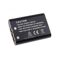 baterie pro Pentax Optio W60