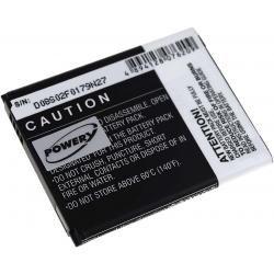 baterie pro Samsung Galaxy Note II Mini s NFC čipem